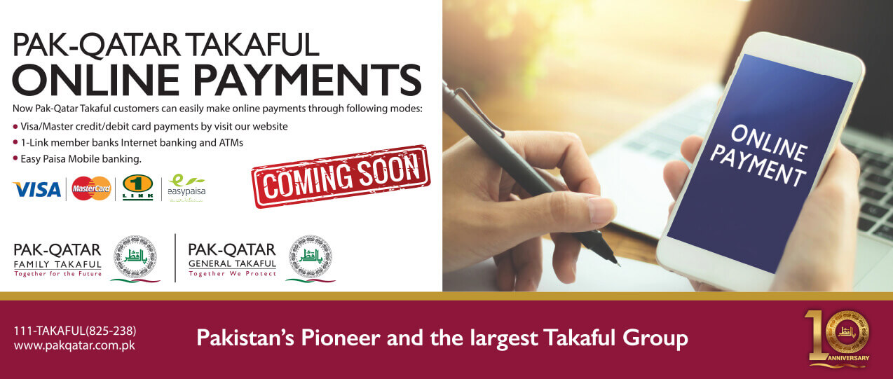 Salary Savings Takaful Plan|Pak-Qatar Family Takaful