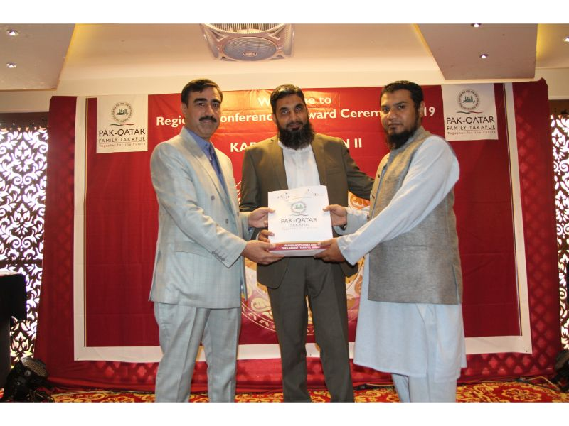 Photo Gallery|Pak-Qatar Family Takaful - Together for Better