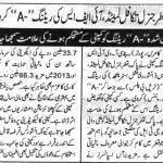 Jasarat Newspaper