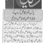 Duniya Newspaper - Karachi : April 24, 2018